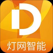 灯网智能App下载 v4.0.4 官方版